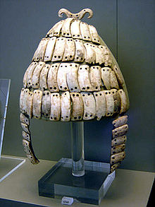 Mycenaean Greek boar tusk helmet 14th Century BCE National Archaeological Museum, Athens