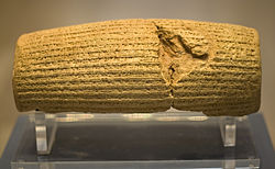 The Cyrus Cylinder 539-530 BCE Wikipedia