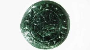 A bronze seal written in the almost universal Anatolian language of Luwian which was discovered at Troy in 1995 Middle East Kingdoms: Ancient Anatolia http://www.historyfiles.co.uk/