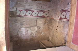Queens bath at Knossos Palace http://thesassycountess.blogspot.com.au/2014/03/historic-bathrooms.html
