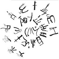 Minoan chronology